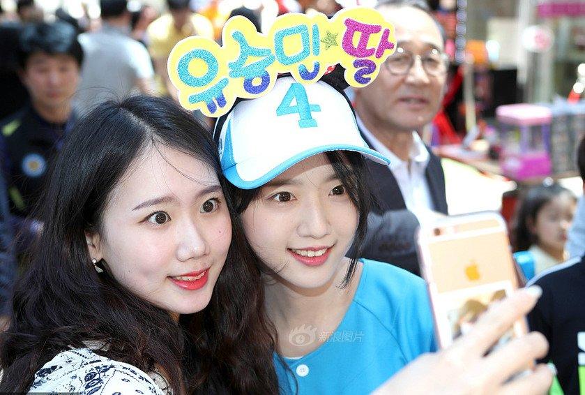 Con gai ung vien tong thong Han Quoc xinh nhu hot girl hinh anh 5