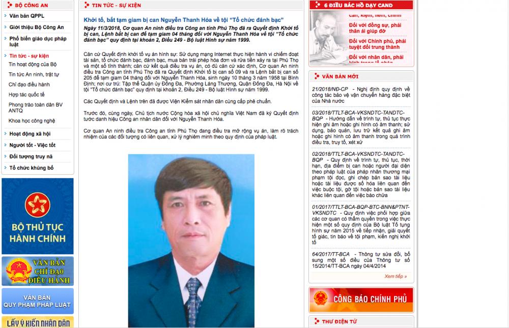 Bat tam giam ong Nguyen Thanh Hoa: Bo Cong an thong tin moi nhat hinh anh 1