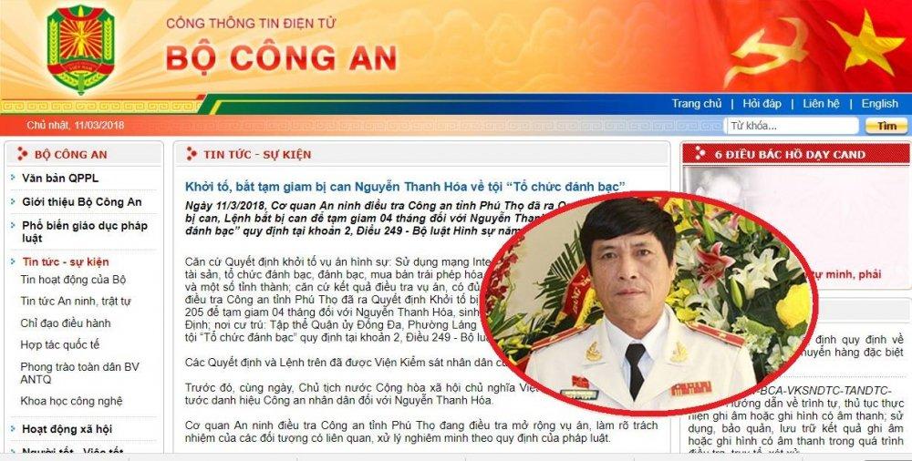 Tuoc quan tich nguyen Cuc truong Cuc Canh sat phong chong toi pham cong nghe cao Nguyen Thanh Hoa hinh anh 1
