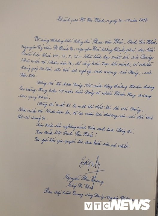 Xuc dong loi tri an trong so tang vieng nguyen Thu tuong Phan Van Khai hinh anh 2