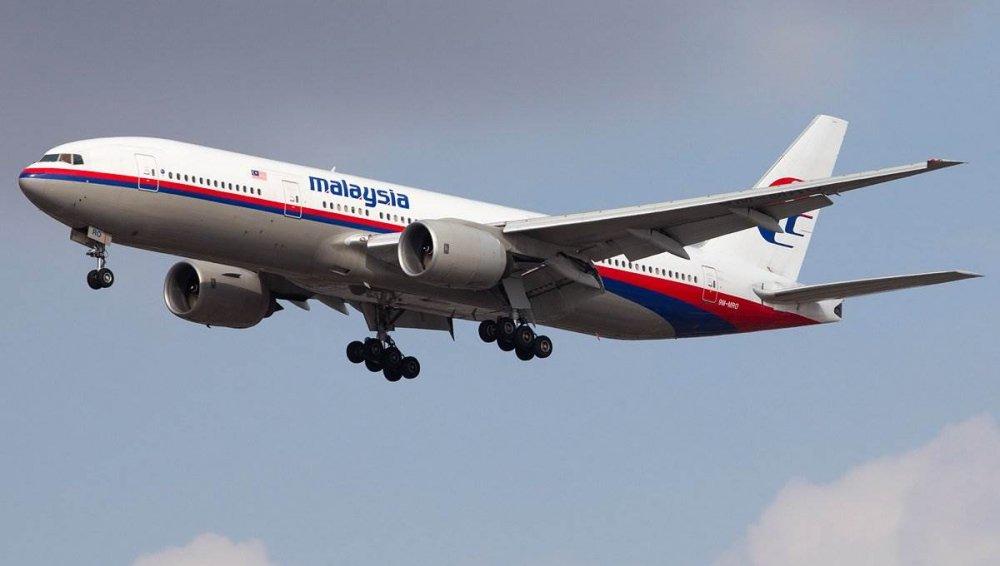 Qua trinh tim kiem may bay MH370 mat tich bi an: Thong tin moi nhat hinh anh 1