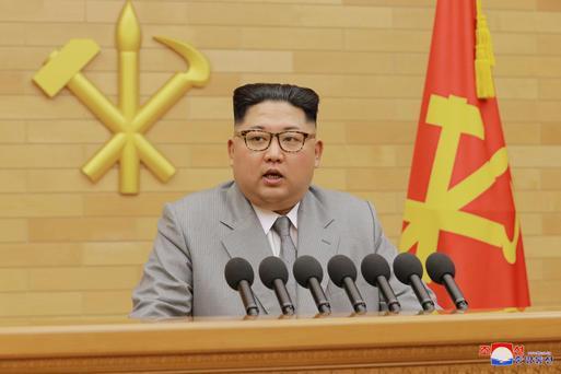 Lanh dao Trieu Tien Kim Jong-un co the den Han Quoc trong su kien nay hinh anh 1