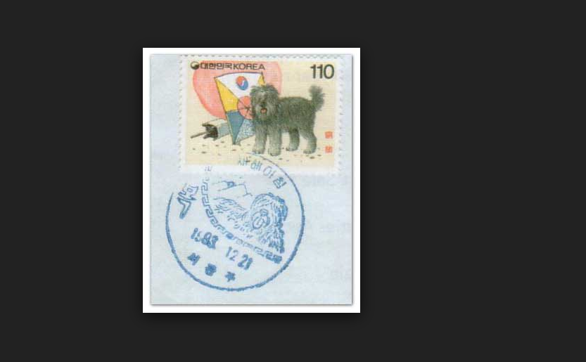 Anh: Nhung chu cho xuat hien trong bo tem cua Trieu Tien hinh anh 8