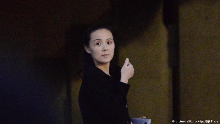 Chuyen co cho phai doan cap cao Trieu Tien ha canh xuong Han Quoc hinh anh 1