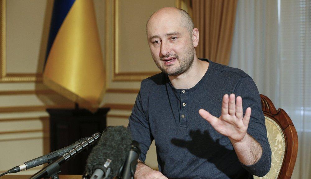 Tong thong Ukraine giai thich ban chat vu gia chet cua nha bao Nga hinh anh 1