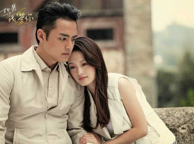 'Hoang tu Ech' Minh Dao tro lai voi 'Neu nhu yeu' hinh anh 1