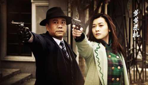 Vu an 'ban tay rung ron' trong 'Bo Bo sat co' hinh anh 4