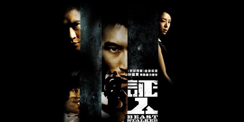 'Nhan chung' - Bo phim 'lam kho' Ta Dinh Phong, Truong Tinh So hinh anh 1