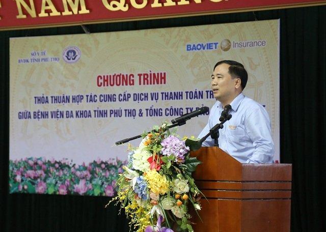 Benh vien da khoa tinh Phu Tho hop tac voi Cong ty Bao hiem Bao Viet trien khai dich vu bao lanh vien phi hinh anh 3