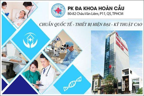 Phong kham da khoa Hoan Cau o TP.HCM nhu the nao? hinh anh 1
