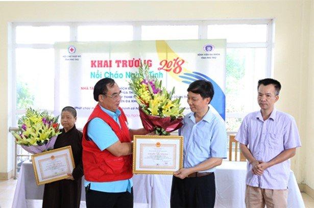 Benh vien da khoa tinh Phu Tho: Khai truong Noi chao nghia tinh nam 2018 hinh anh 4