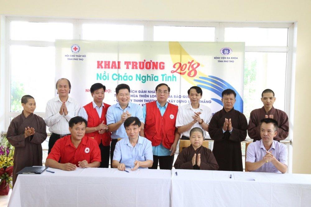 Benh vien da khoa tinh Phu Tho: Khai truong Noi chao nghia tinh nam 2018 hinh anh 5