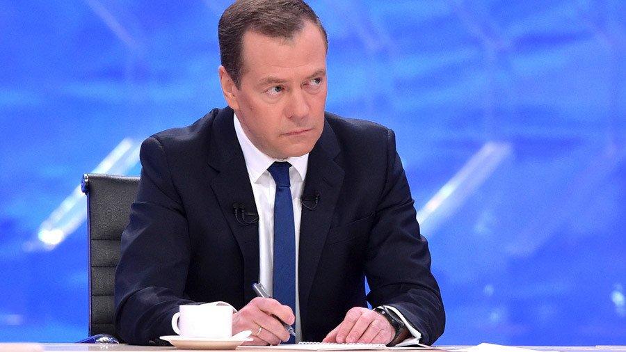 Ong Medvedev: Dang Nuoc Nga Thong nhat ung ho ong Putin tranh cu tong thong hinh anh 1