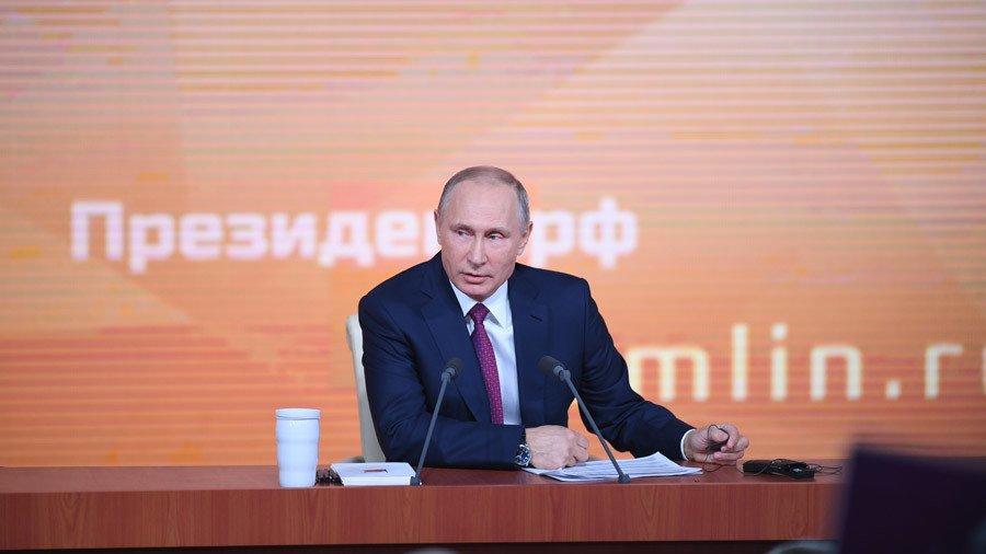 Ong Putin dua quyet dinh bat ngo viec tranh cu Tong thong Nga 2018 hinh anh 1