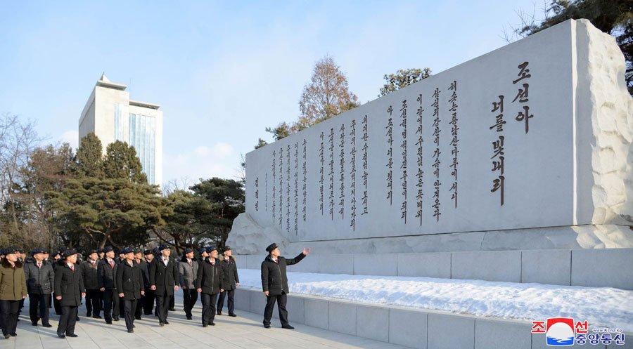 Anh: Trieu Tien ky niem 76 nam ngay sinh co lanh dao Kim Jong-il hinh anh 4