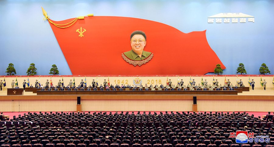 Anh: Trieu Tien ky niem 76 nam ngay sinh co lanh dao Kim Jong-il hinh anh 8