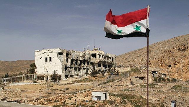 Phien quan na phao vao trung tam cua Nga o Syria hinh anh 1