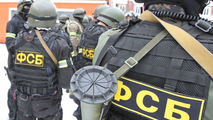 An ninh Nga dap tan am muu khung bo tai Saint Petersburg hinh anh 1