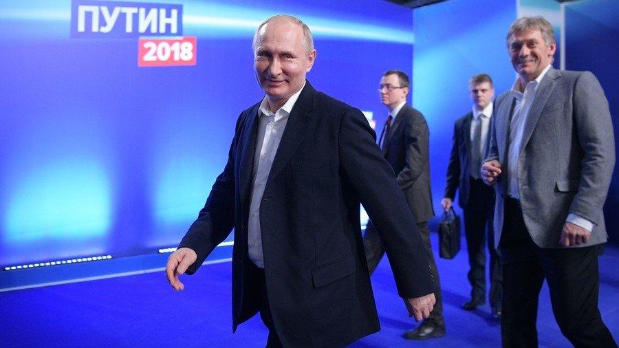 Tong thong Putin: Khong chay dua vu trang, tap trung lo doi noi hinh anh 1