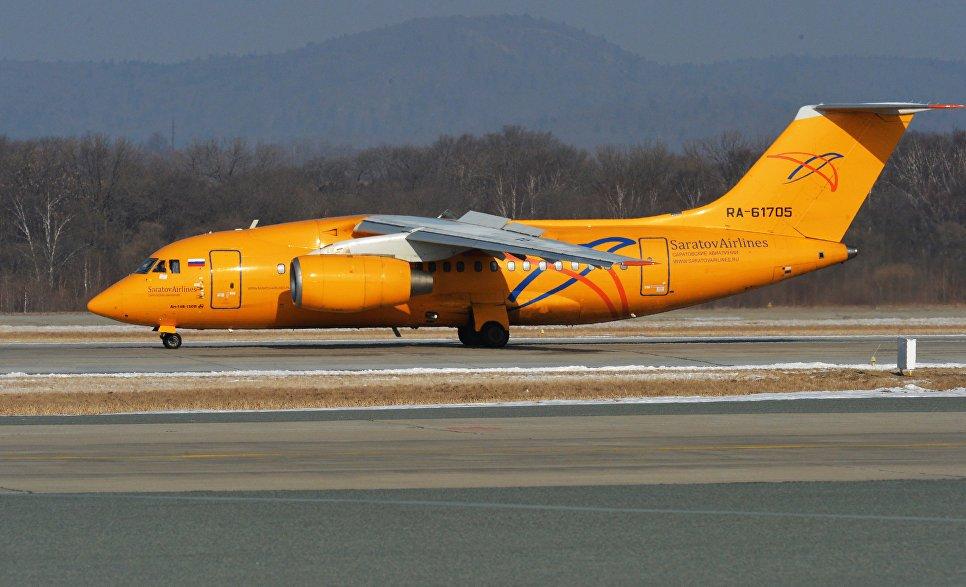 Nga cong bo nguyen nhan vu tai nan may bay An-148 khien 71 nguoi chet hinh anh 1