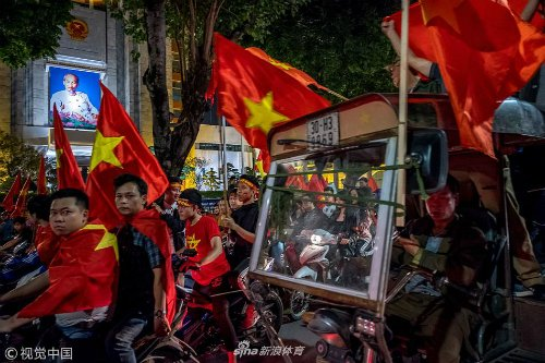 Mang xa hoi Trung Quoc cung 'day song' vi U23 Viet Nam hinh anh 3