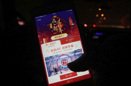 Alibaba, Tencent thuong Tet nhan vien gan mot ty USD hinh anh 1