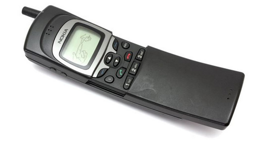 Nokia hồi sinh 'điện thoại quả chuối' Nokia 811