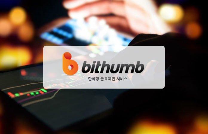 San Bitcoin lon nhat Han Quoc bi hacker lam 'boc hoi' 32 trieu USD hinh anh 1