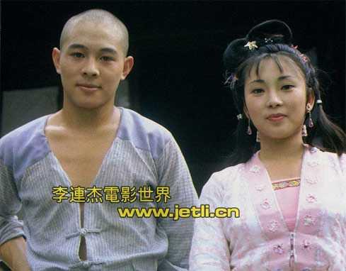 Nguoi vo bi Ly Lien Kiet phan boi, ruong ray gio ra sao? hinh anh 1