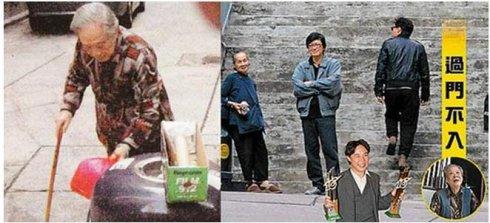 Anh trai Ly Lien Kiet lam thue cho em, nhan hon 300 trieu/thang hinh anh 4