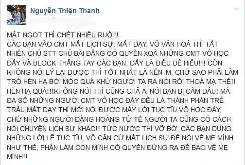 Con gai Thanh Lam 'noi doa' khi me bi boi moc qua khu bi danh ghen hinh anh 2
