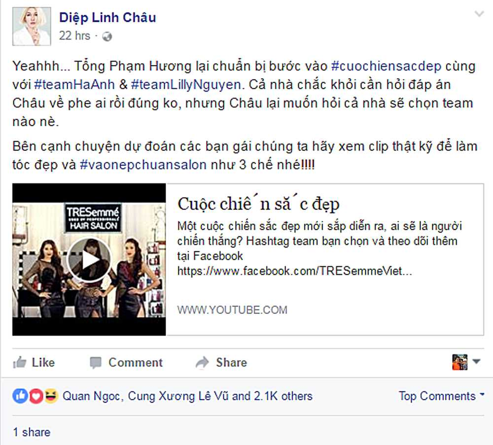 Sau The Face, Pham Huong se tiep tuc 'mau chien' voi Ha Anh, Lilly Nguyen hinh anh 9
