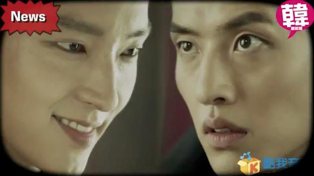'Nguoi tinh anh trang': Co hoi nao cho chuyen tinh Wang So - Hae Soo? hinh anh 4