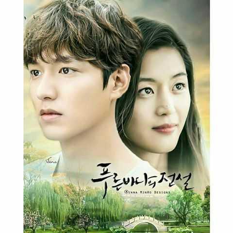 Huyen thoai bien xanh: Lee Min Ho noi ve 'ma luc' quyen ru dac biet cua Jun Ji Huyn hinh anh 1