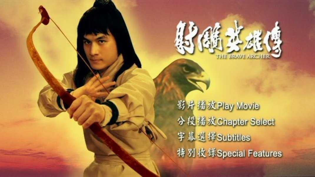 Day moi la sieu sao vo thuat dien trai khien Thanh Long 'ne so' hinh anh 5