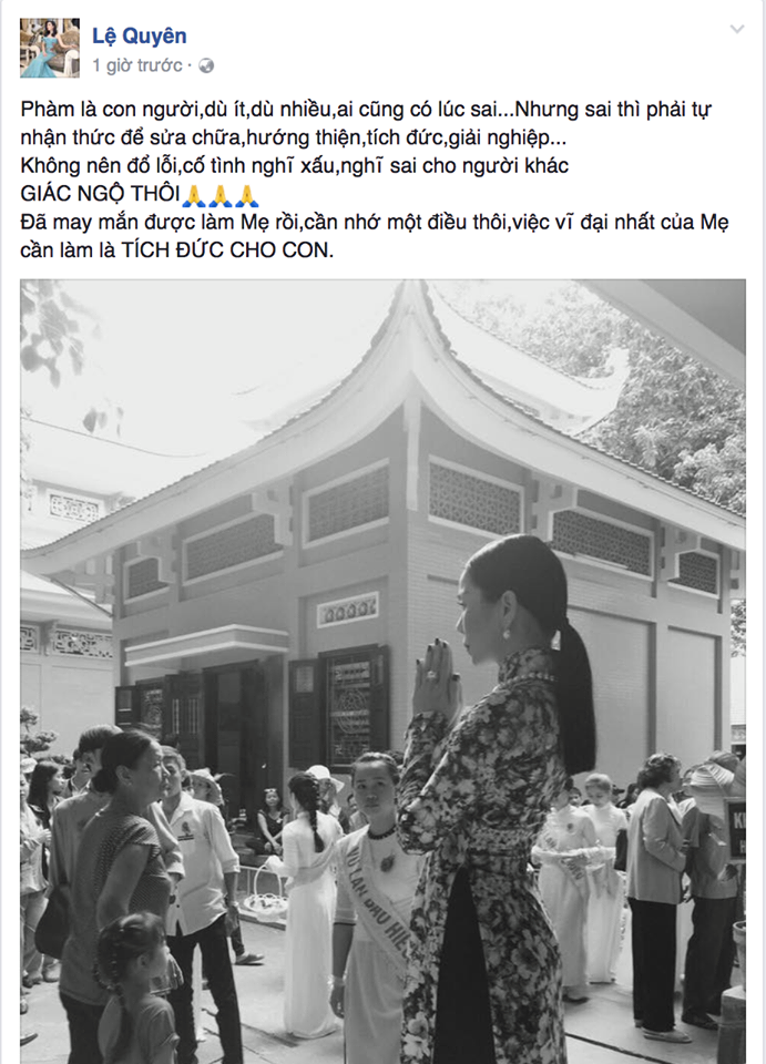 Ha Ho 'xu long' dap tra nhung loi che bai, ban tan cua du luan hinh anh 2