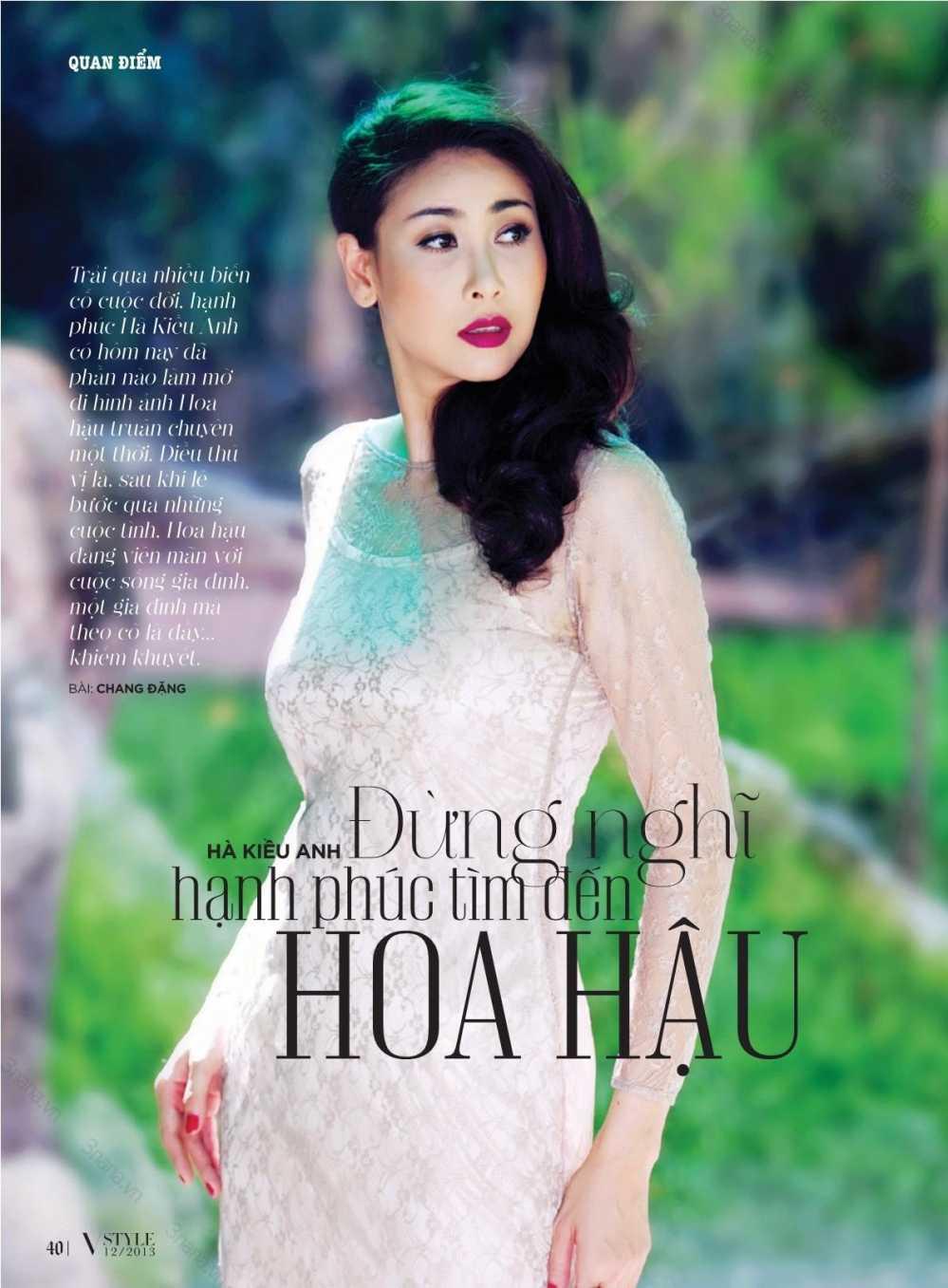 Ha Kieu Anh, Thanh Mai U50 nhan sac van chua tan phai hinh anh 11