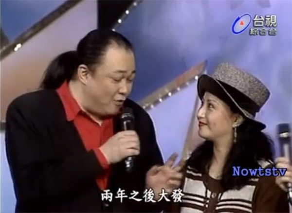 'Bao Cong' Kim Sieu Quan viet di chuc cam vo cuoi trai tre hinh anh 7