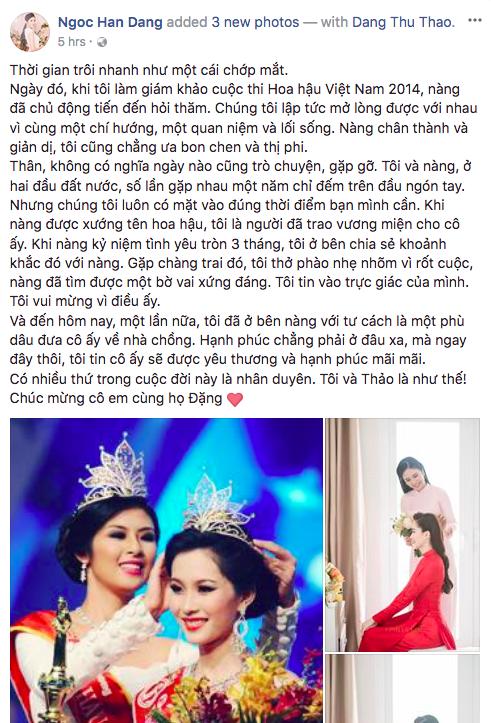 Hoa hau Ngoc Han tiet lo dieu it biet ve moi duyen Dang Thu Thao - Trung Tin hinh anh 1