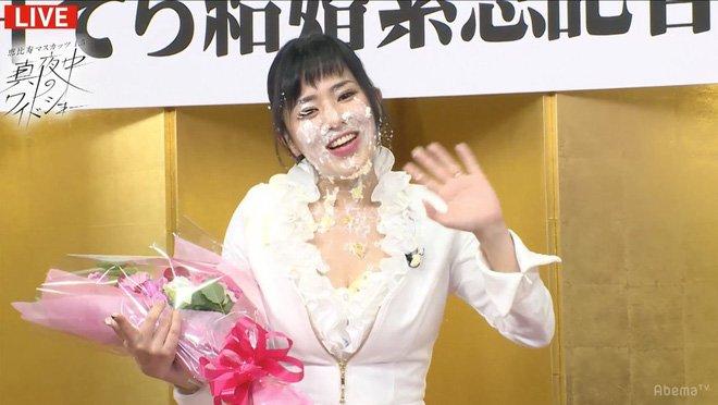Sao phim nguoi lon Aoi Sora to chuc hop bao chia se chuyen lay chong hinh anh 4