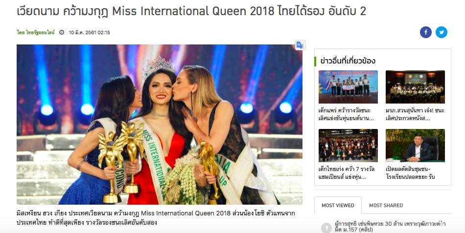 Tro thanh Hoa hau Chuyen gioi Quoc te 2018, Huong Giang nhan duoc nhung gi? hinh anh 2