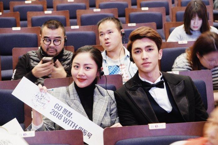 Van Mai Huong - Binh An tay trong tay den gap 'than chet' Lee Dong Wook hinh anh 4