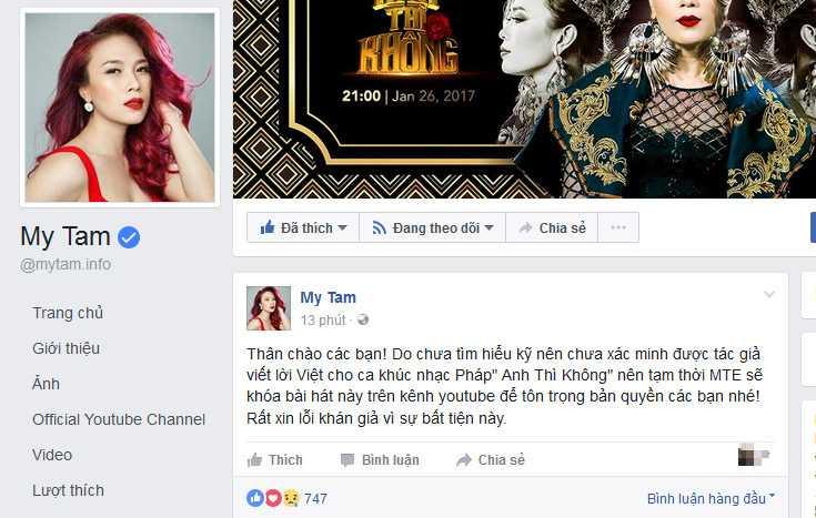 Bi to vi pham tac quyen, My Tam khoa MV 'Anh thi khong' hinh anh 1