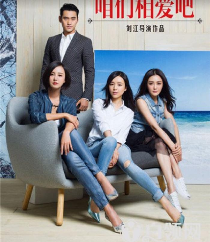 Ba kieu nu noi danh cua dien anh Trung Quoc hoi ngo trong phim 'Minh yeu nhau di' hinh anh 2