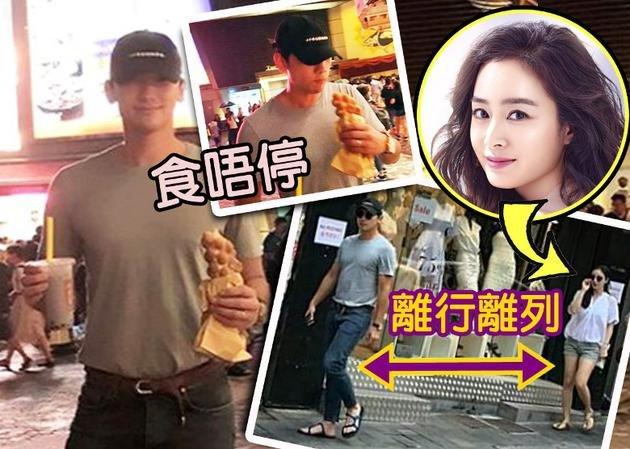 Kim Tae Hee giu khoang cach khi theo Bi Rain toi Hong Kong hinh anh 1