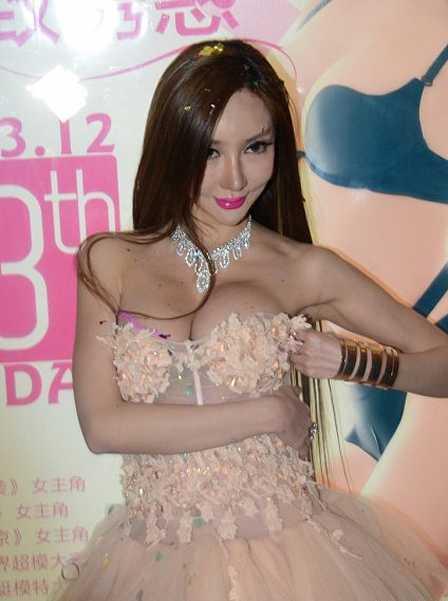Clip nhay cam cua hang loat MC Trung Quoc bi phat hien hinh anh 4