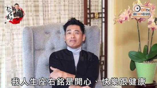 Su that Chau Nhuan Phat phan doi duong luoi bo, bi cam dong phim o Trung Quoc hinh anh 3
