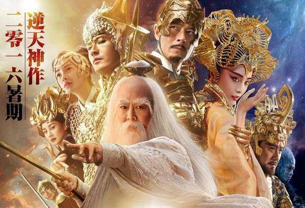Qua nhieu san, phim moi cua Ly Lien Kiet va Pham Bang Bang bi che bai tham te hinh anh 1