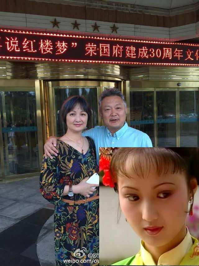 Khong the nhan ra dan sao Hong Lau Mong ngay nao hinh anh 6