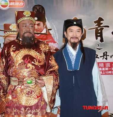 Kho tin khi 'Bao Cong' it hon 'Cong Ton Sach' nhieu tuoi hinh anh 4